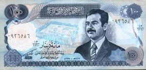 banknotes - IRAQ no.5banknotes by gapystock