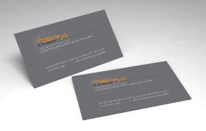 Dr.Visit card by NAKOOT