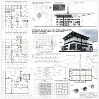 Project of industrial building by MageIIan