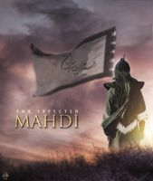 the expected mahdi by mustafa20