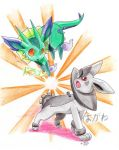 CE_ 5th generation eevees by pitch-black-crow
