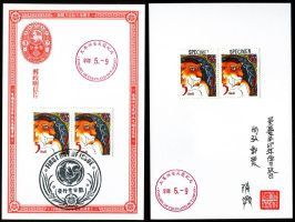 Coldland Shanghong Issue Stamp by Scottvisnjic