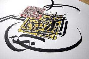 Detail 1 'abstract calligraphy by Kaalam