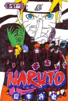 naruto manga cover fourty one by frecklesmile