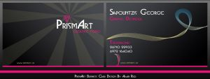 Prismart Business Card by alwinred