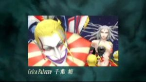 Kefka in Dissida by Gwin-Bee