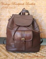 vintage backpack leather by na2ngkusuma