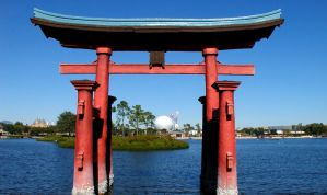 Epcot by 4fit
