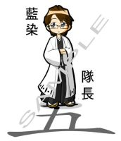 Aizen Sousuke, 5th Division by Atticus83