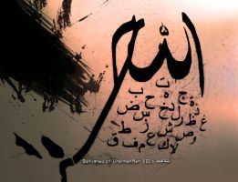 Calligraphy Allah by Psychiatry