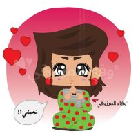 et7bni ? - You Love Me ? by WafaAlMarzouqi