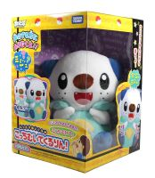 Turning Oshawott plush by ryanthescooterguy