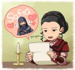 A letter from Ezio by Hinoe-0