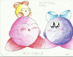 Kirby Family~!! by Galaxia34