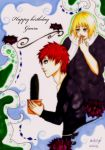 Happy Birthday Gaara 2014 by desiderata-girl