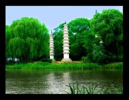 Park Towers by ShanghaiBoo