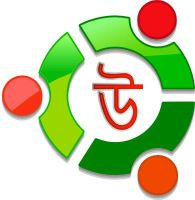 Ubuntu Bangladesh Logo 2 by shafin