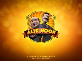 Alif Noon Final Logo by aliather