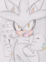 Silver The Hedgehog!!! by Ultragamer01