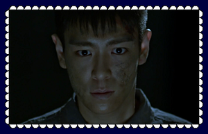 The Commitment Myunghoon Fan Stamp 1 by MorkelebTheDragon