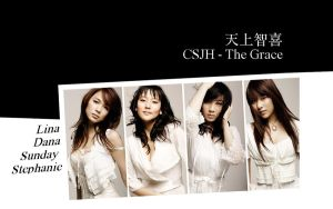 CSJH/TSZX The Grace Wallpaper by tplt95