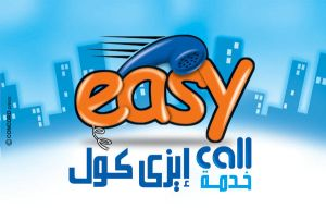 EASY CALL card by HABASHY