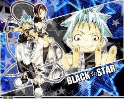 - BLACK STAR - by AzuGirl89