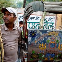 35 Rupees by AndrewToPhotography