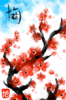 Plum Blossoms by TheCAMCafe