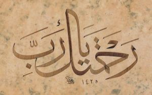 Forgiving by ACalligraphy
