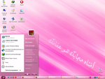 Pink Windows 7 Theme for XP by bir7-com