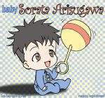Baby Sora by angel-maxwell