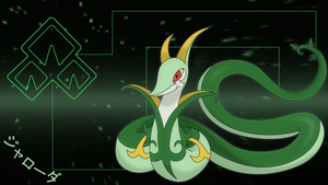 Serperior wallpaper. by Elsdrake