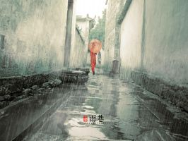 Lane in the rain by HelloOv