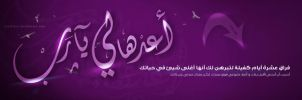 May Allah Bless you mother by soufellou