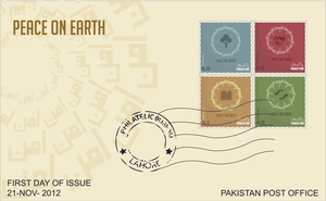 first day issue by shahnawaz71