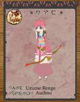 Uzume Renge App by brown-tiger15