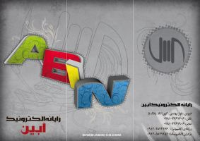 ABIN - Brochure Front Side by sarakhanoom