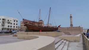 Dubai Museum by sds49in