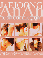 jaejoong icon collection by fataltalon