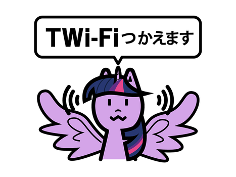 TWi-Fi available by nullkal