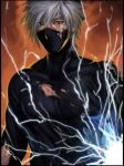 Battlescarred Copy Ninja by Artipelago