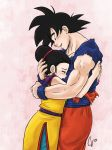 Gokuxchichi moments 3 by camlost