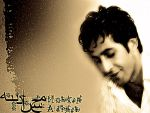mohsen by fgnight