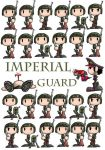 Imperial Guard by Kardalak