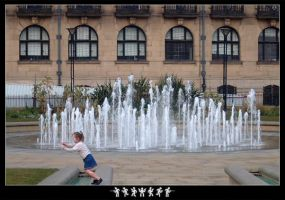 Water Shoots by Baz619