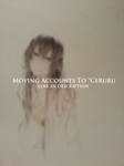 Moving Accounts - Back by CL-chan