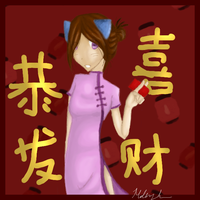 Happy Chinese New Year by Wondrey