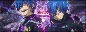 Fairy Tail Jellal I Signature GFX by Nirvaxstiel