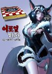 Ero-L PIZZA cover and preview by NIELSPETERDEJONG